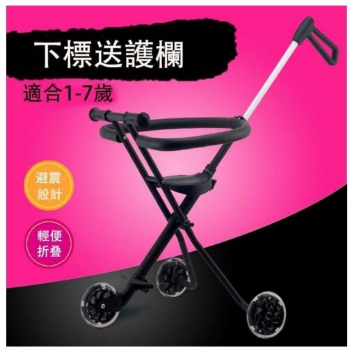 瑞士JUDY 米高同款簡易輕便攜兒童折疊三輪嬰兒超輕手推車溜娃神器方便快捷省裏
