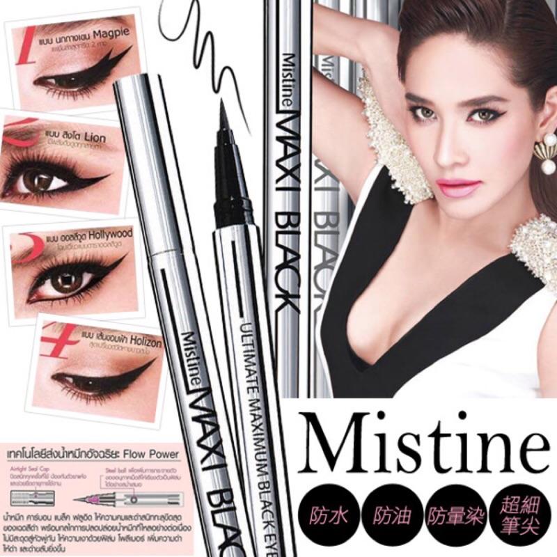 [ ]泰國帶回Mistine Maxi Back 極黑眼線液當地711 版