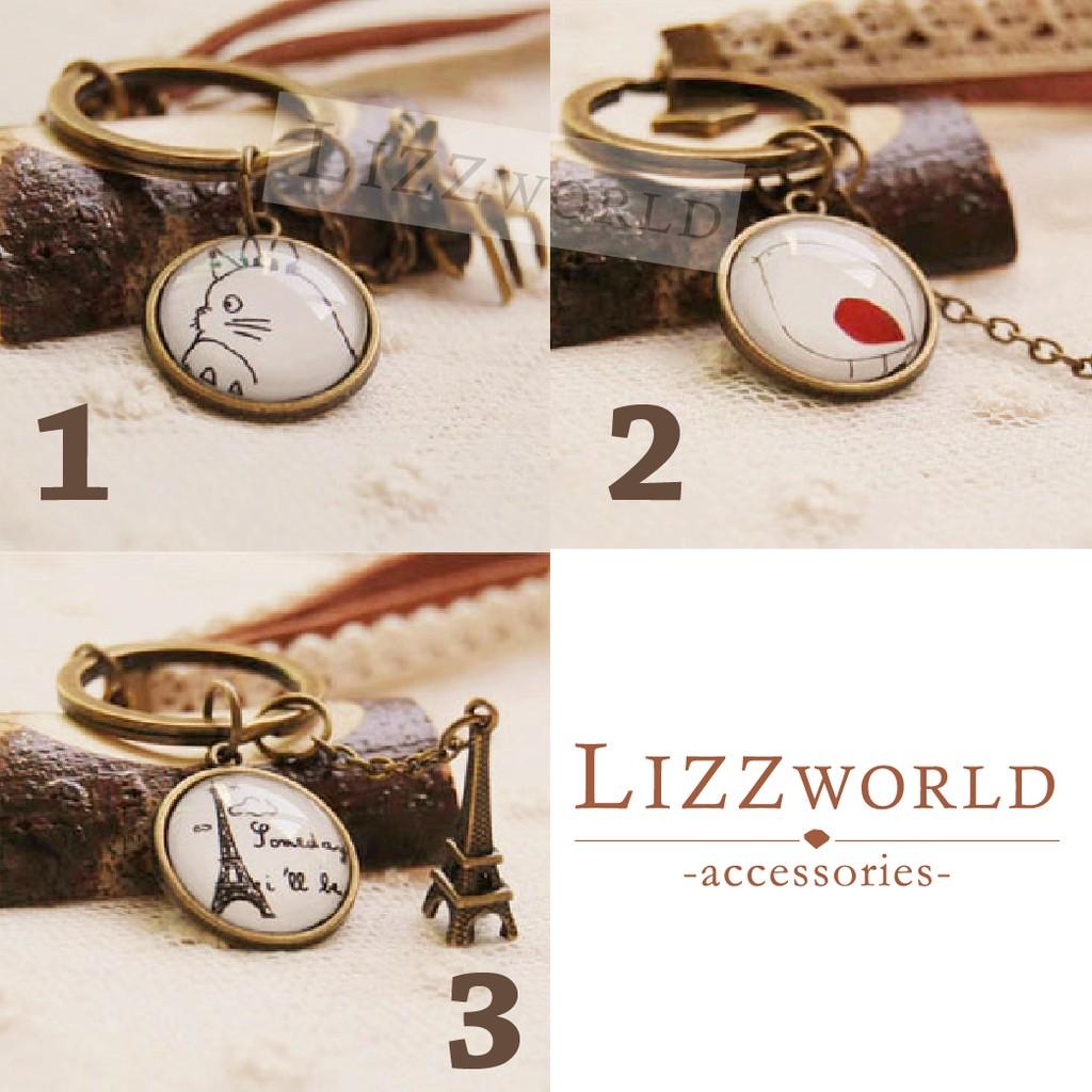 LIZZ 時光寶石鑰匙圈 項鍊系列~HM0031 ~森林系復古 藝品文藝文青 配飾情侶生日