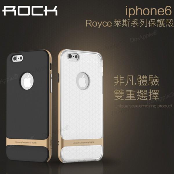 預~D93 ~正品ROCK 萊斯防摔iPhone 5 5S SE I5 手機殼保護套金屬感