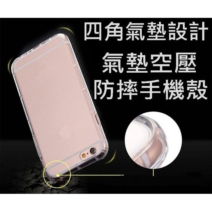 HTC Desire 10 Lifestyle D10u 氣墊空壓殼氣墊殼氣墊透明殼透明軟