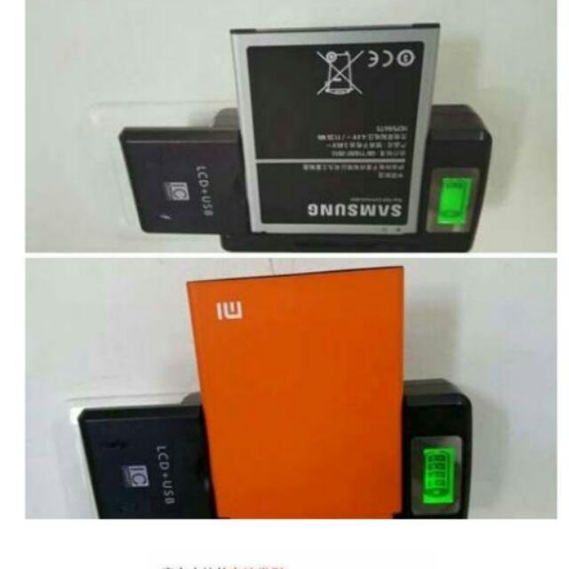 萬能座充三星J7 J5 電池座充BM45 電池座充 智能USB LCD 萬能座充液晶顯示方