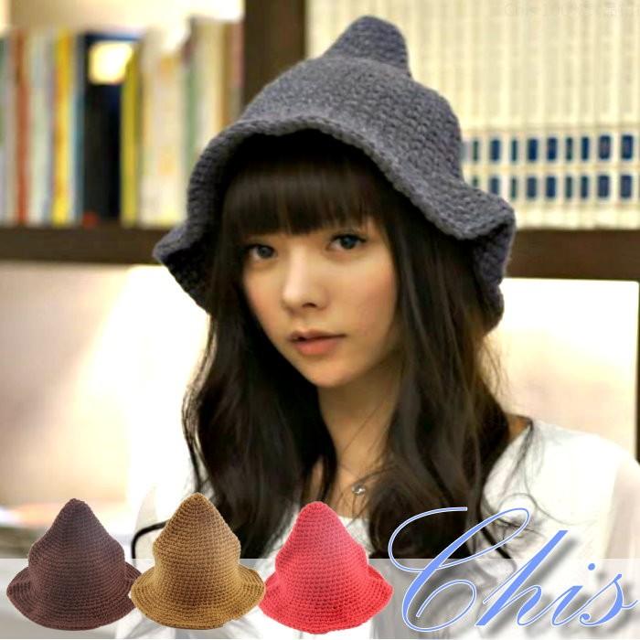 Chis Store ~奶嘴俏皮毛帽~韓國粗毛線針織毛帽漁夫帽巫婆帽針織盆帽精靈帽子保暖聖