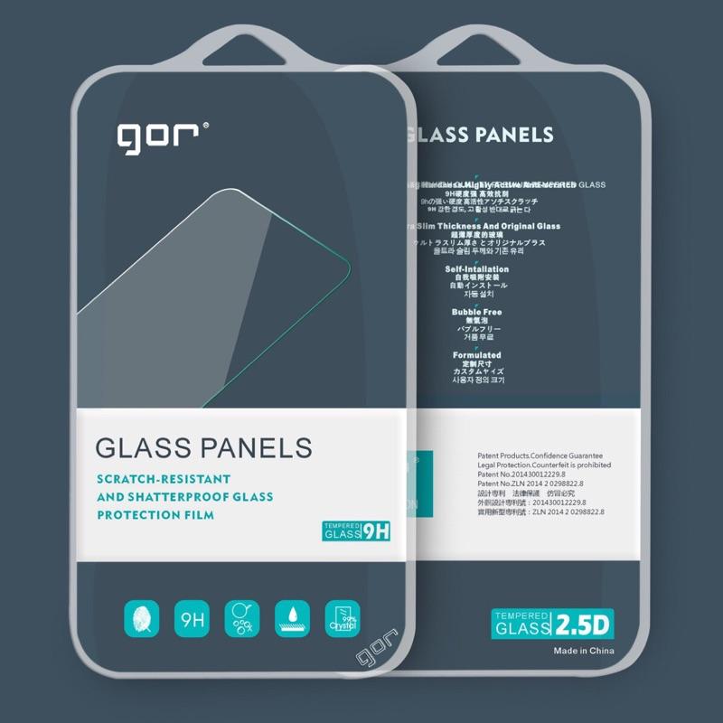 GOR 水晶殼2 5D 弧邊亮面霧面各式手 號玻璃貼