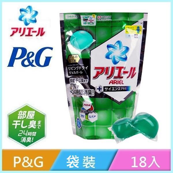~P G ~Ariel 抗菌除垢綠色437g 18 入雙倍洗衣凝膠球 寶僑洗衣果凍球洗衣球