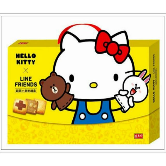 直降~盛香珍~Hello Kitty X Line Friends 超萌小餅乾 365g