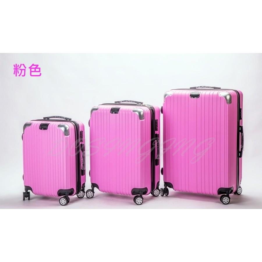 ◤包包工廠◢20 吋TSA 防刮防撞霧面28 吋行李箱登機箱旅行箱ABS PC 24 吋7