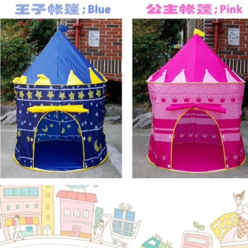 ~送50 顆海洋球帳篷城堡遊戲屋玩具屋公主王子兒童國王露營帳棚寶寶嬰兒家家酒蒙古包躲貓貓遊