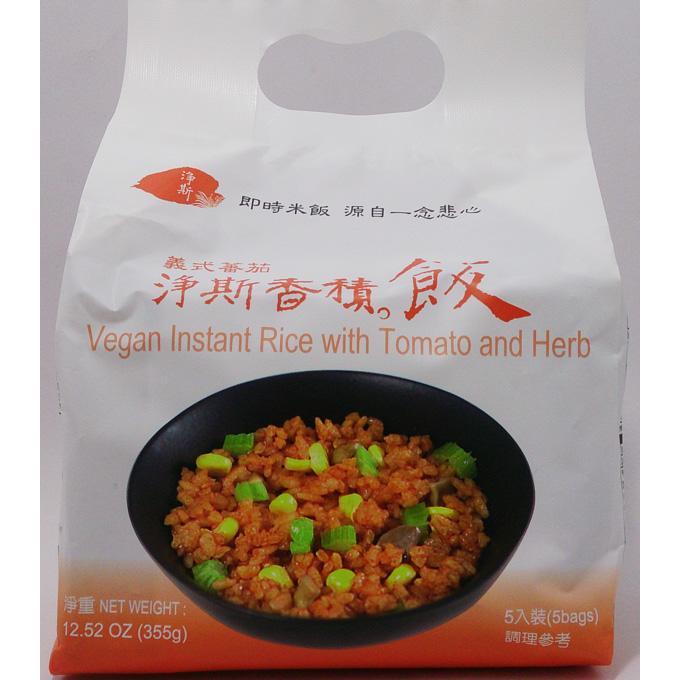 慈濟淨斯香積飯紅豆口味番茄口味綜合蔬菜清甜香筍即期買一送一
