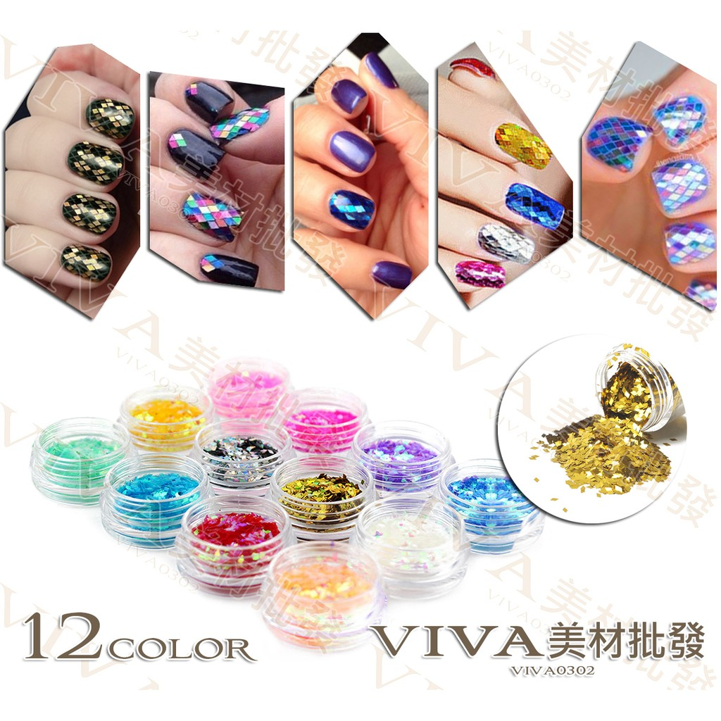 ~VIVA 美材 ~韓系菱形亮片12 色盒裝美甲飾品亮片亮粉亮珠彩珠彩色韓系光療凝膠水晶