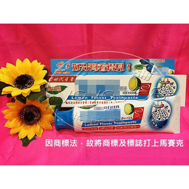 T KI 亮白牙膏130g (鐵齒TKI )