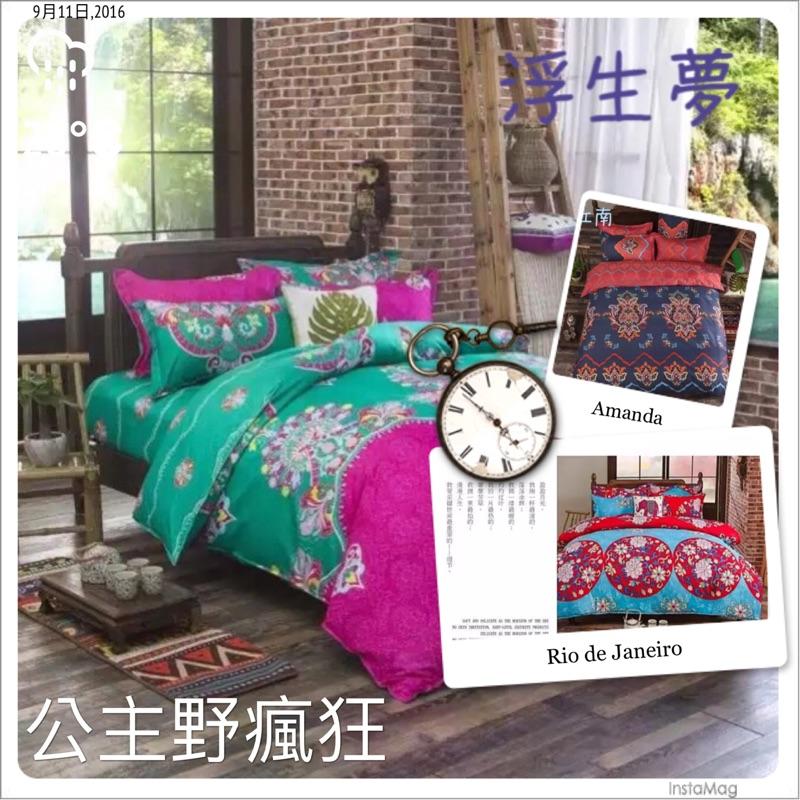 睡美人夜晚⚜公主野瘋狂⚜中國民族風復古床上用品雙人單人床單組