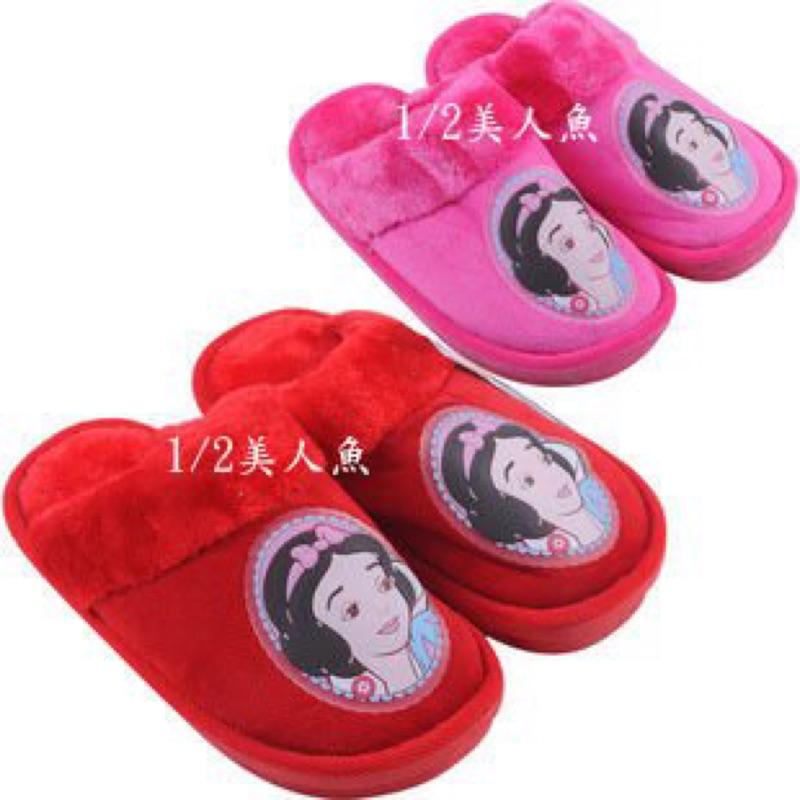 1 2 美人魚Disney 迪士尼系列白雪公主小朋友女兒童短毛绒防滑溫暖室內拖鞋 388