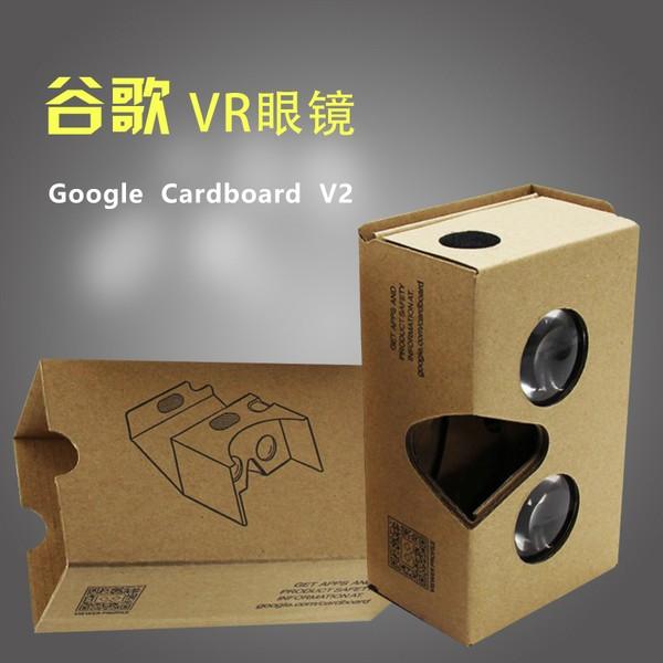 ~ Google Cardboard 谷歌眼鏡~Cardboard 2 代電容按鈕虛擬現實