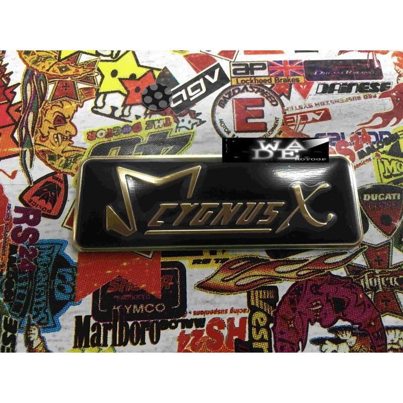 韋德機車 新勁戰二三四代X CYGNUS 榮耀鋁牌勁戰俱樂部版版貼勁戰版貼板貼鋁牌
