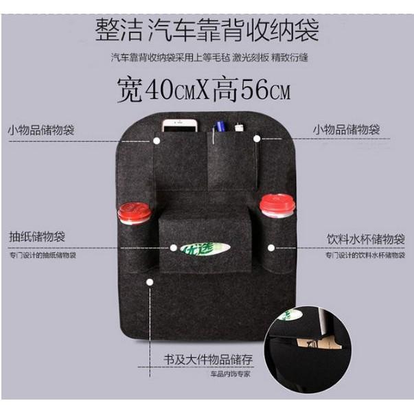 翔仔車舖羊毛氈汽車座椅收納袋掛袋車用椅背置物袋汽車用品多 車載儲物收納箱