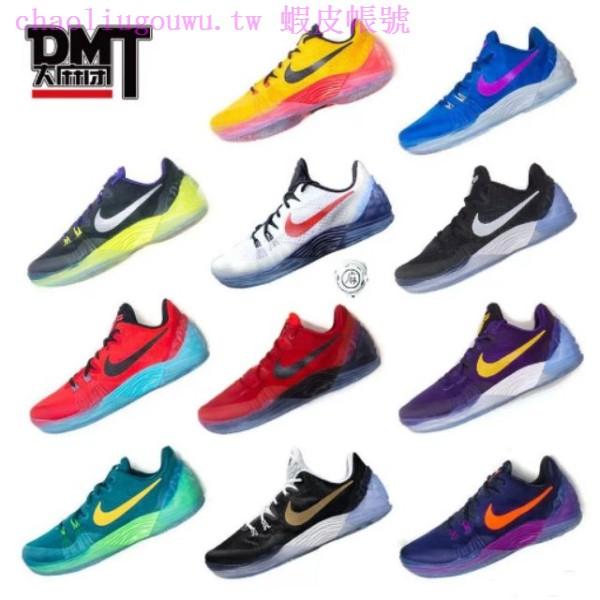 Nike Zoom Kobe Venomenon 5 科比5 毒液籃球鞋男鞋氣墊鞋NBA