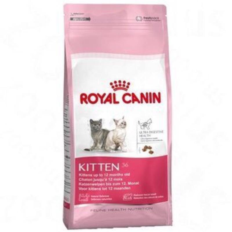 法國皇家幼貓2 公斤2kg 4 公斤賣場