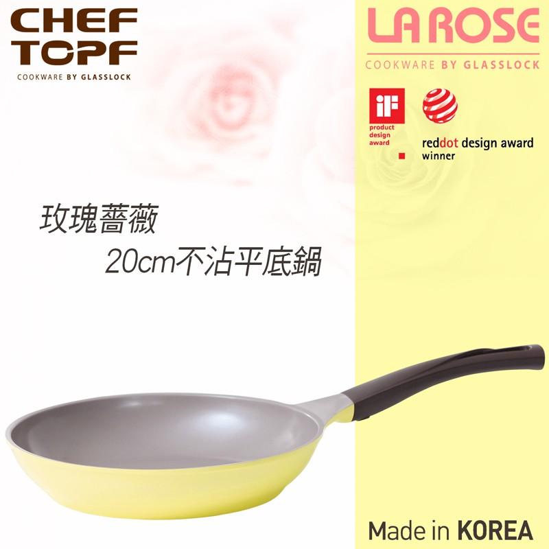 韓國CHEF TOPF La Rose 玫瑰薔薇不沾平底鍋無蓋20CM
