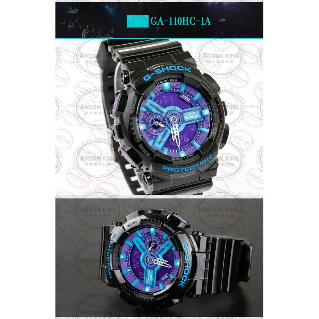 國外 CASIO G SHOCK GA 110HC 1A 款藍黑防水手錶腕錶電子錶男女錶