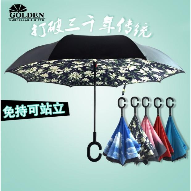 ~免 ~258 免持式可站立雙層反向傘直桿晴雨傘戶外男女汽車直柄廣告傘