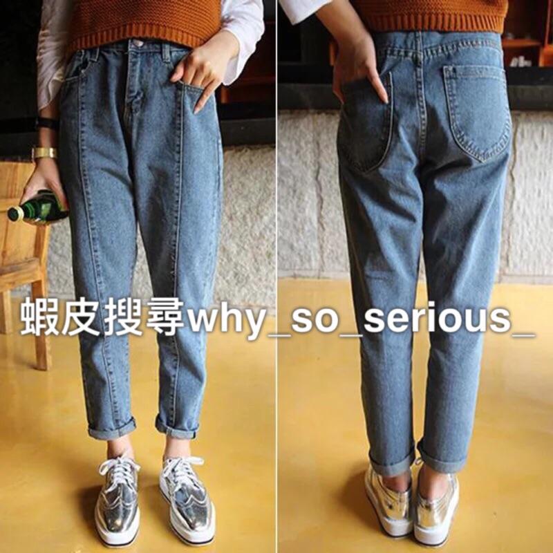 實穿百搭BF 風男友風復古寬鬆洗舊牛仔褲哈倫褲老爺褲