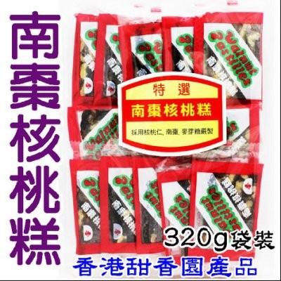 舞味本舖名店名品香港名產甜香園南棗核桃糕300g 過年年貨 零嘴營養美味甜度適中不黏牙