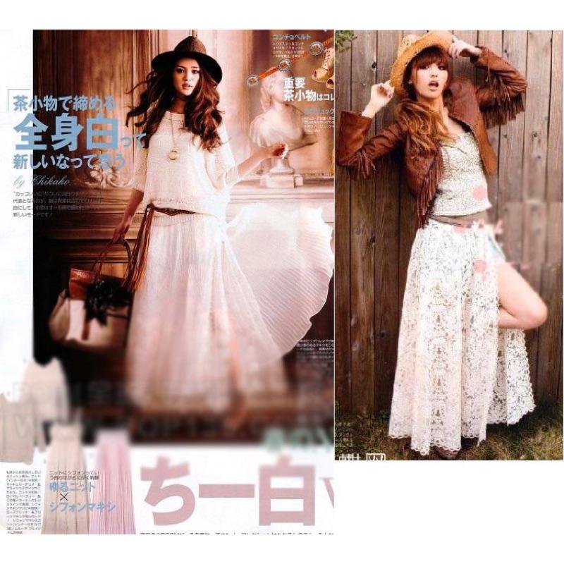 VIVI 雜誌刊載介紹款甜美成熟開叉裙正反2 穿蕾絲長裙