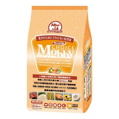 ~超取限三包~莫比Mobby 羊肉米肥胖減重犬/高齡犬 配方1 5kg