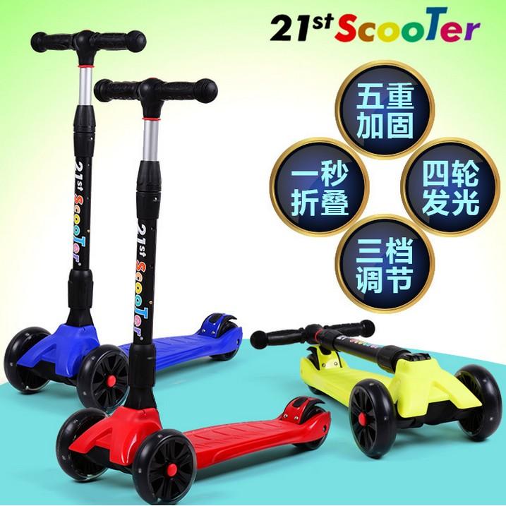 限黑貓 21st scooter 米多兒童折疊四輪閃光踏板車5 歲滑滑車蛙式滑板車高 1