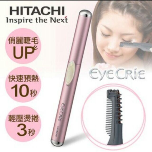 HITACHI 日立電動加熱睫毛器睫毛刷睫毛夾