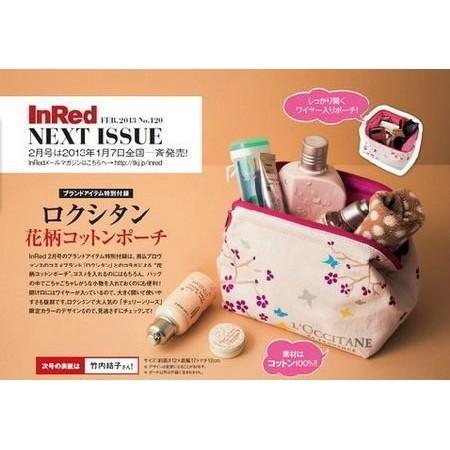 ~Juicy ~ 雜誌IN RED 附錄附贈歐舒丹L Occitane 櫻花和風化妝包收納
