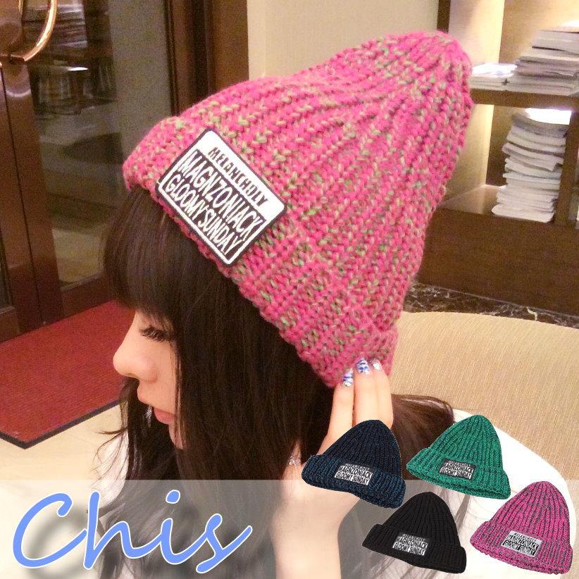 Chis Store 韓國男女混色撞色混毛線貼布小補丁布標針織毛帽尖尖帽漁夫帽盆帽太陽眼鏡