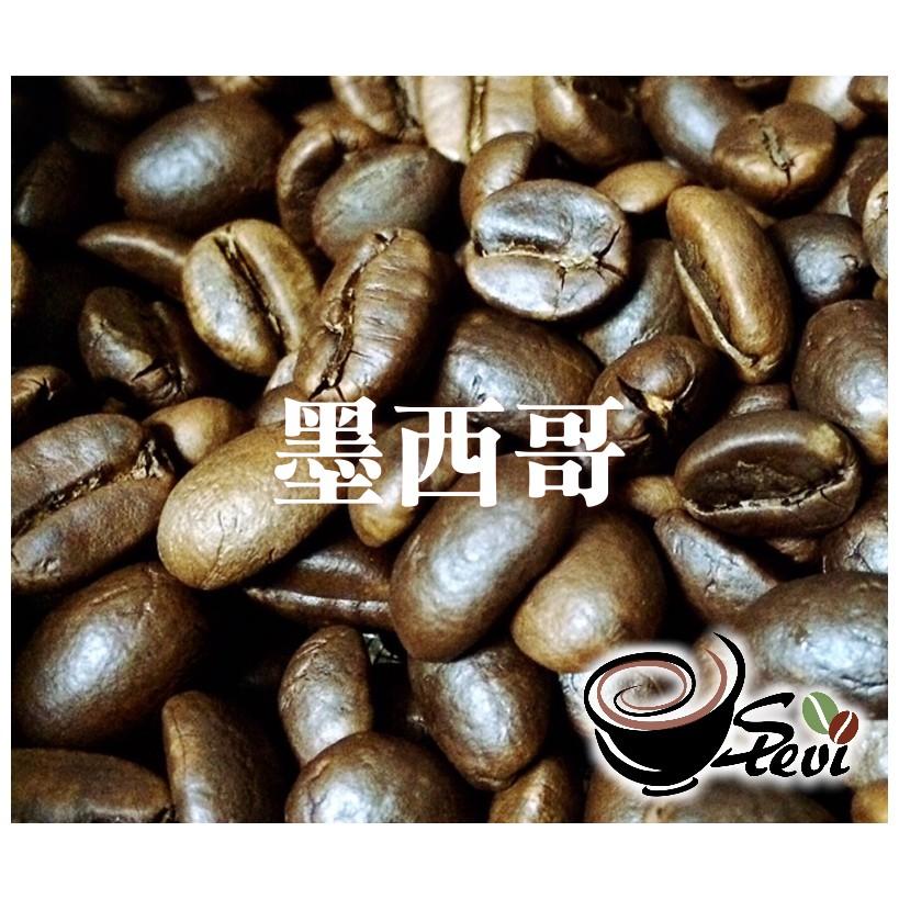 墨西哥恰帕斯 手烘咖啡豆咖啡粉半磅一磅