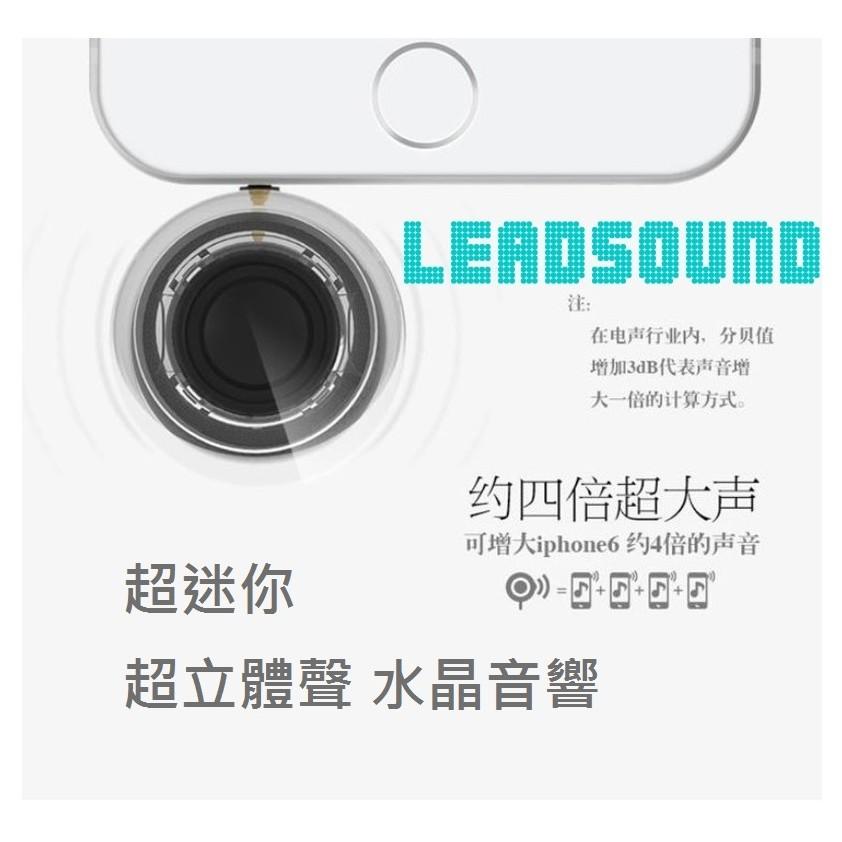 LD 超迷你超立體聲3 5mm 水晶音響贈矽膠防潮袋支援iPhone7 Plus 6s 5