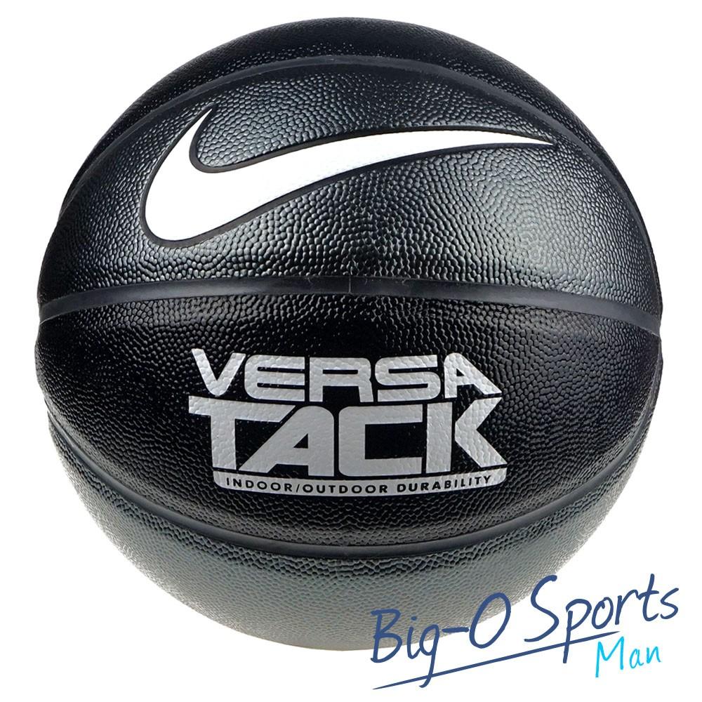NIKE 耐吉NIKE VERSA TACK 7 戶外籃球BB0434021 Big O