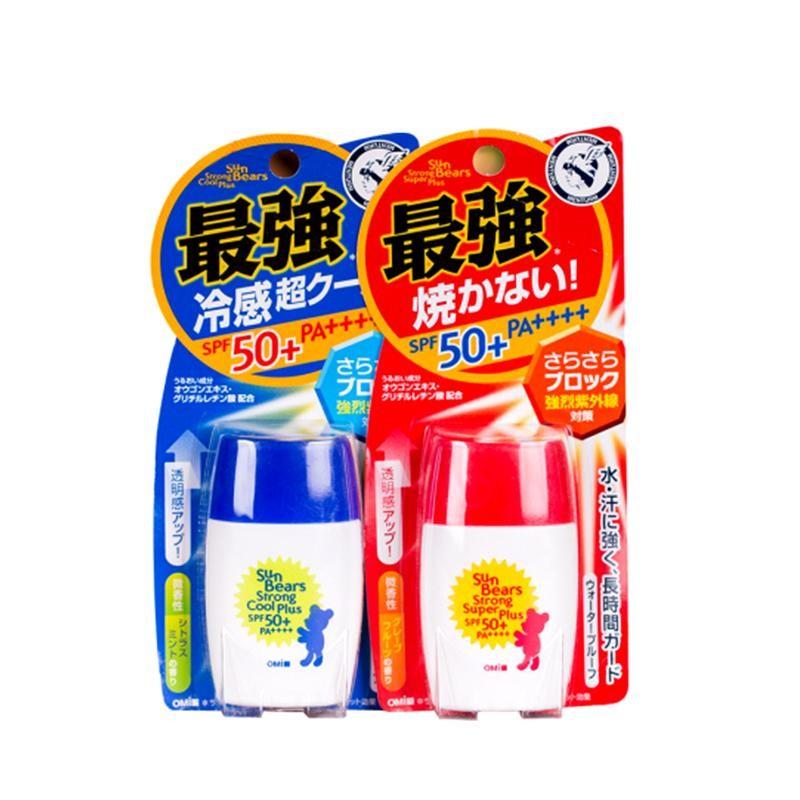 不用等 OMI 歐米SPF50 近江兄弟防曬乳藍蓋紅蓋小熊瓶30ml