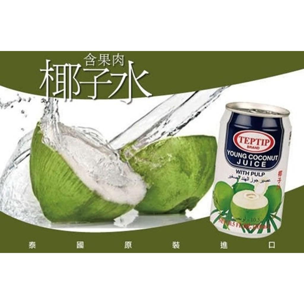 ~ 5 瓶150 ~TEPTIP 泰國椰子汁含有70 以上的椰子原汁含有香椰果仁310ml
