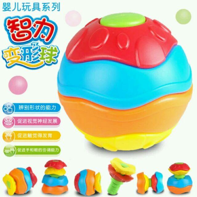元元寶貝屋~智力變形球兒童手抓健身球幼兒百變益智球爬行玩具可組拆卸 組裝