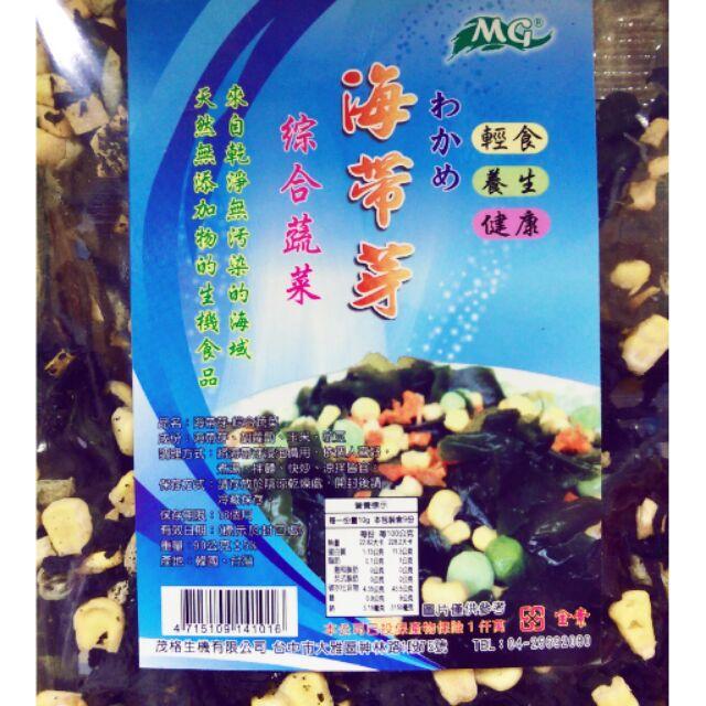 海帶芽綜合蔬菜~好慈a 柑仔店~