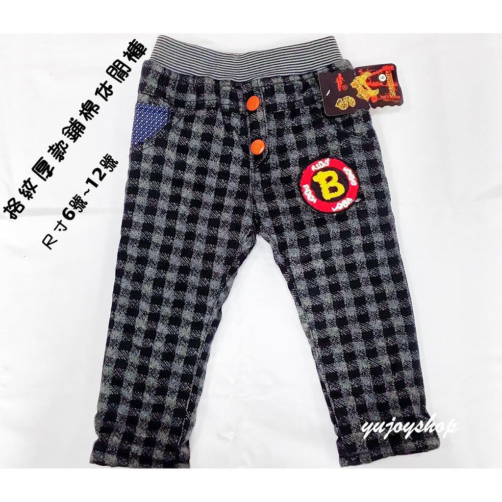 格紋厚款鋪棉長褲休閒褲小熊寶寶 男童女童幼童過年周歲生日 小鮮肉