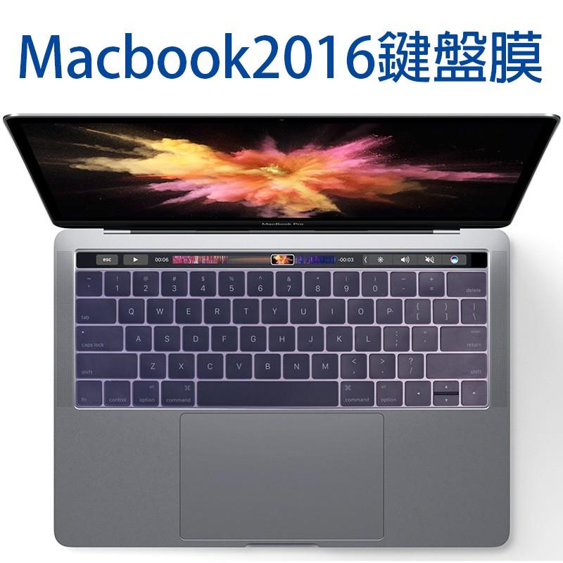 ~ Macbook Touch Bar 限定~Macbook Pro 13 15 Touc
