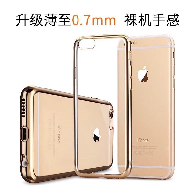 I6 I6plus 電鍍軟殼手機保護套玫瑰金天空灰土豪金流光銀手機殼