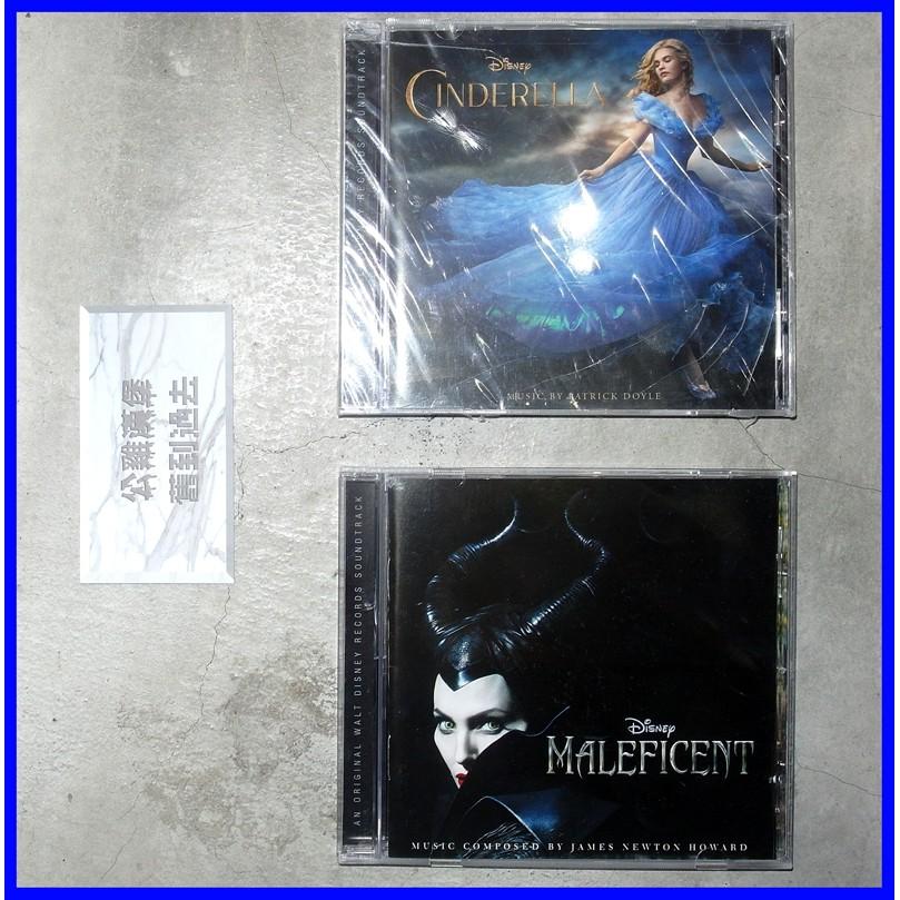 ~Cinderella Maleficent Disney 灰姑娘黑魔女Disney CD