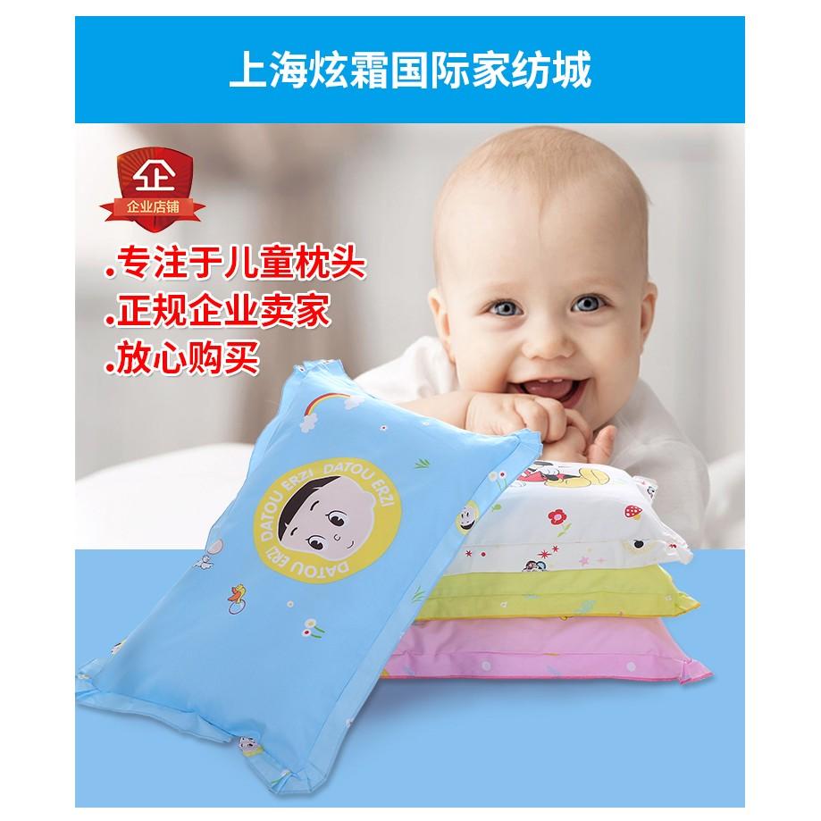 花露米 嬰兒寶寶兒童枕頭卡通幼兒園防偏頭矯正全棉透氣定型枕0 3 歲有拉鍊可拆洗