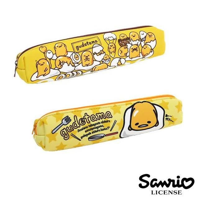 含稅 蛋黃哥gudetama 長型防震筆袋長型筆袋鉛筆盒三麗鷗Sanrio 開學季