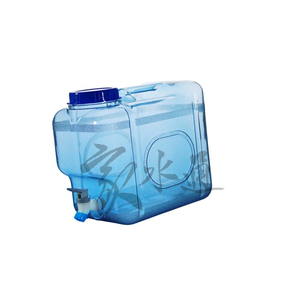 最 10 公升便利飲水桶喝水桶附按壓式或旋轉式水龍頭擇一