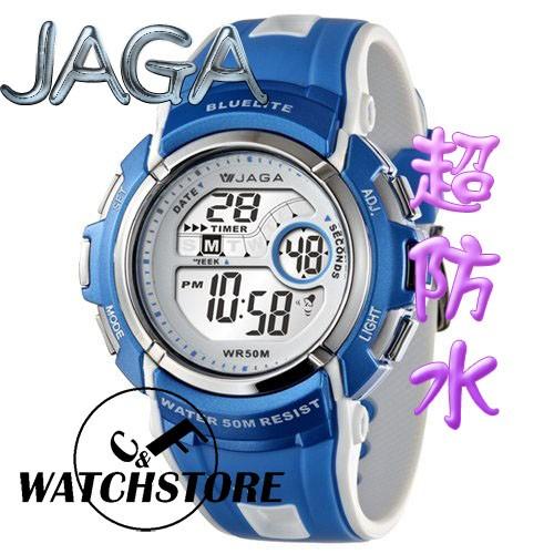 ~JAGA 捷卡~M688 休閒 多 防水電子錶媲美卡西歐CASIO G SHOCK