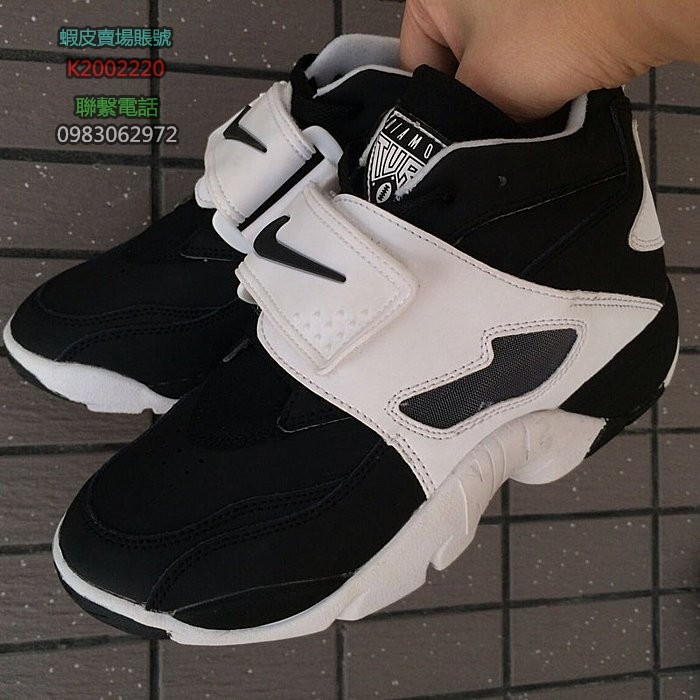 Nike Air Diamond Turf 2 GS VEER 鑽石魔鬼氈訓練鞋黑白女鞋