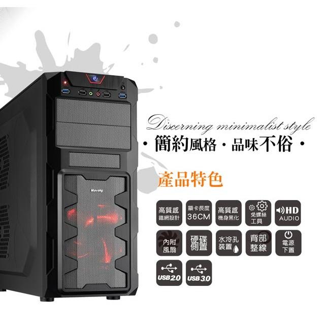 限宅配Mavoly 松聖榴槤二大USB3 0 黑化機殼內至12CM 風扇前置4 個USB